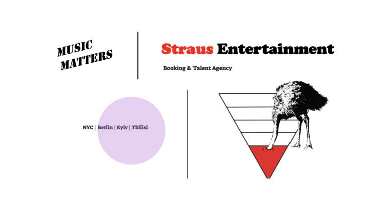 Straus Entertainment – ახალი კომპანია მუსიკის საერთაშორისო ბაზარზე